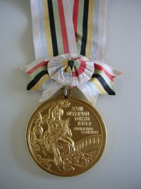 1964.OlyGold.front_01.jpg
